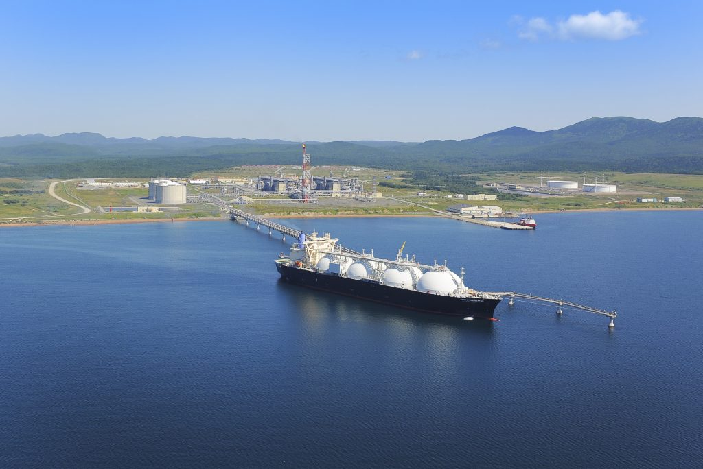 China-US LNG | Wisdom Events
