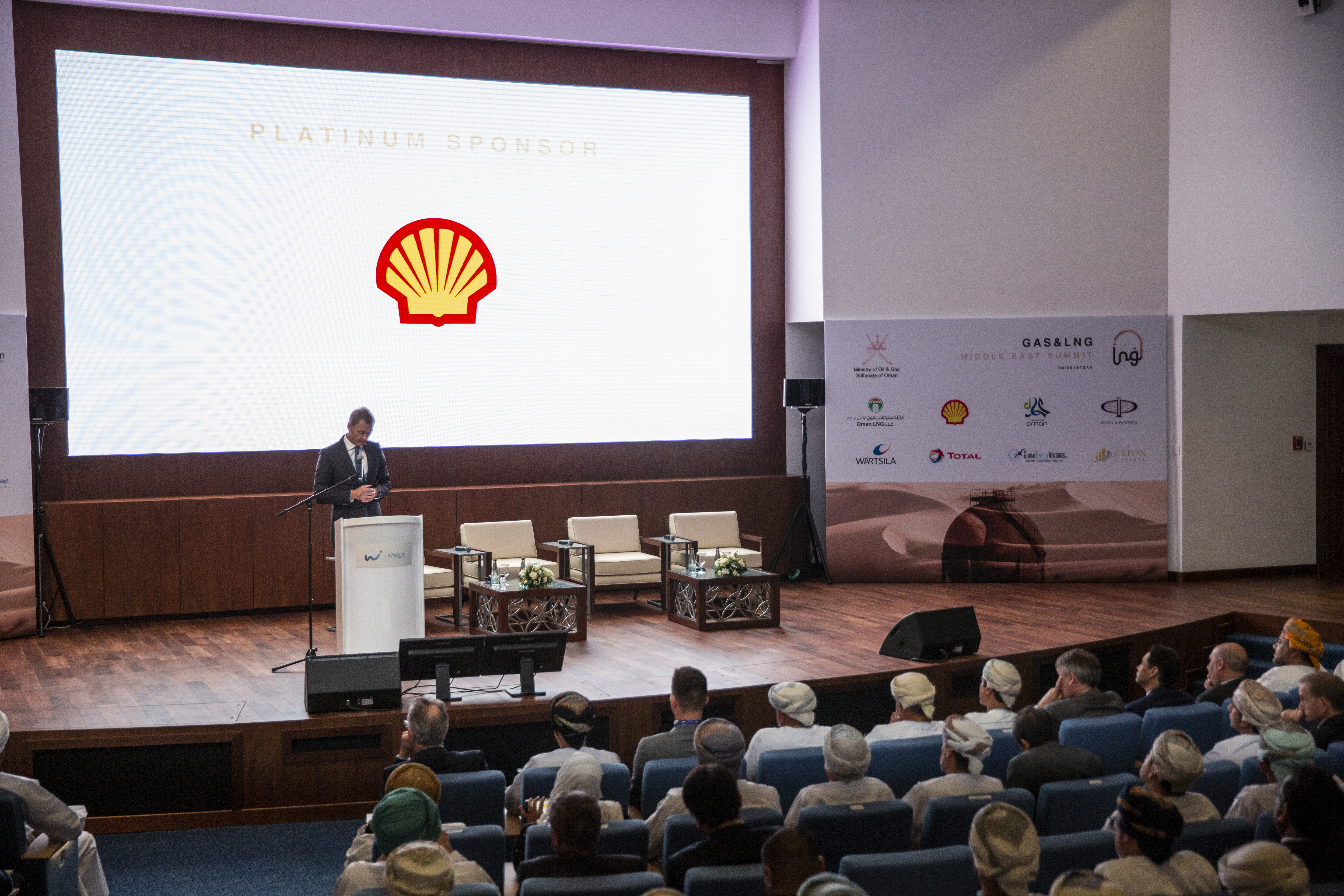 Oman's Minister of Oil and Gas: Gas & LNG are an important