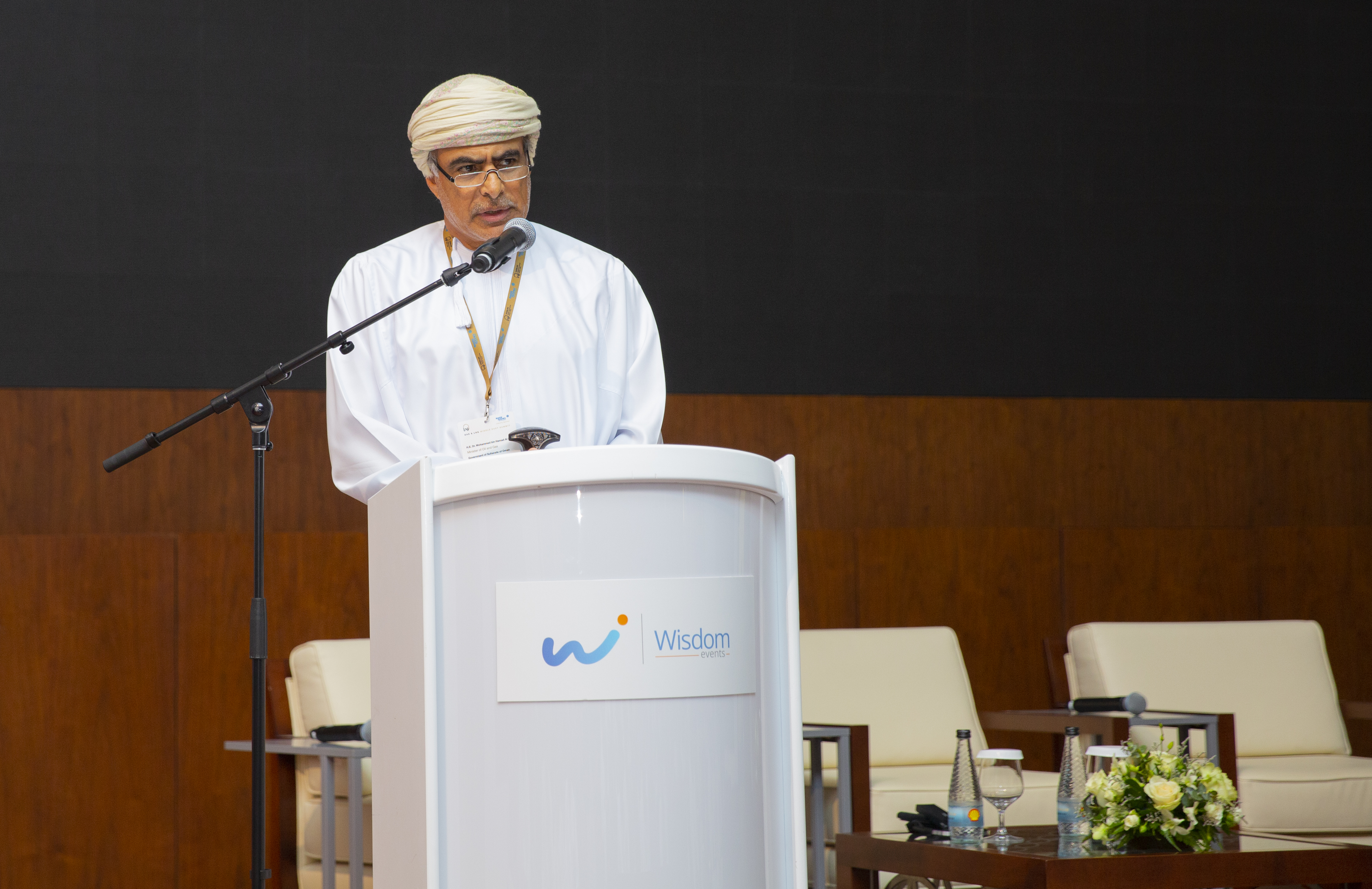 Minister of Oil and Gas Summit   Wisdom Events